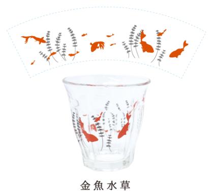 金魚水草1