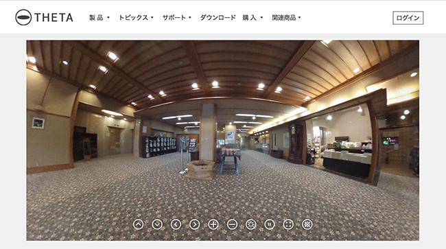 new8_ロビー360度