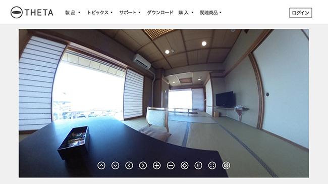 new8_お部屋360度
