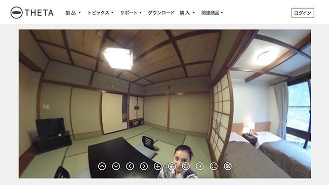 #11_360お部屋