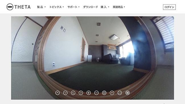 #13_360お部屋
