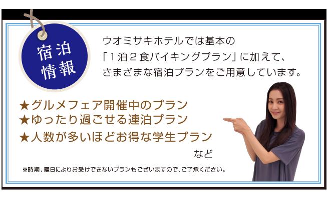 #13_shukuhaku