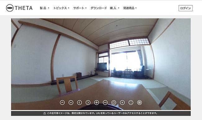 new9_360お部屋