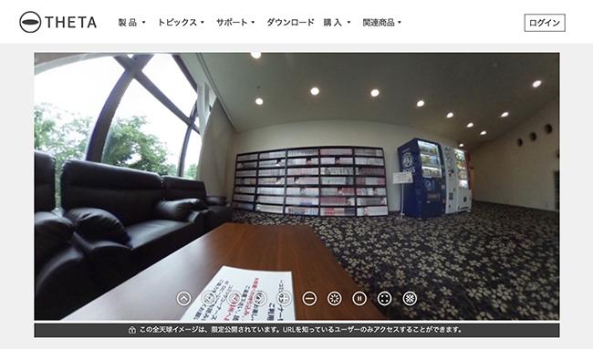 new9_360休憩スペース