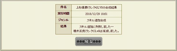 0a1c439842fc8c9a4a133669baa4f8ba.png