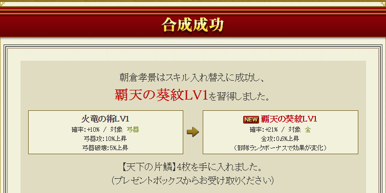 201902110222.png