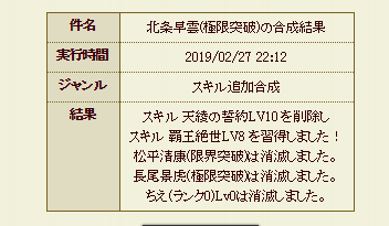 20190227111.png