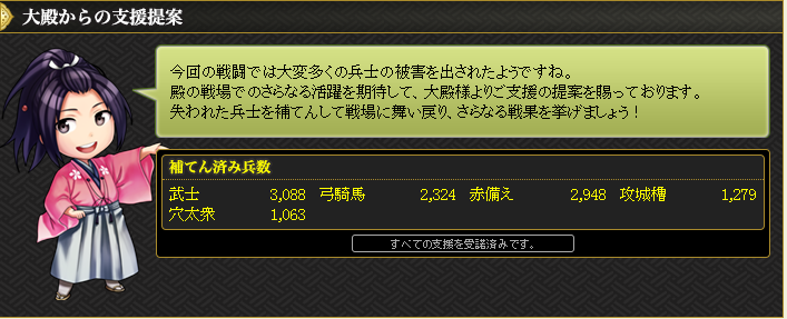 20190303333.png