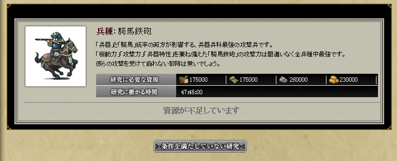 2019041502.png
