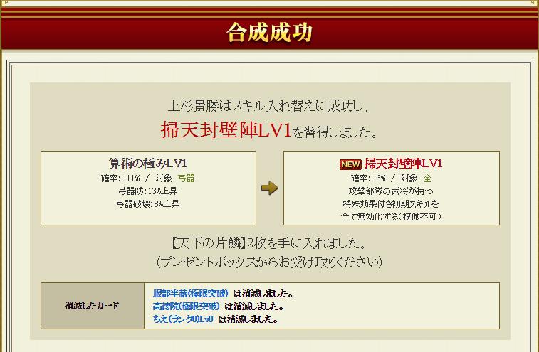 98c36c8dfa45bc20f086de92b9ac206f.png