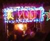 神社で2007年☆