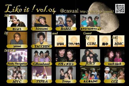 Like it ! vol.04