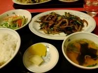 レバ炒め定食@青龍