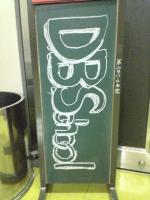 D.B.School