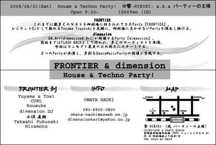 FRONTIER & DIMENSION