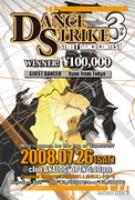 DANCE STRIKE VOL.03