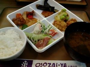 OSOZAi+CAFE 美濃味匠
