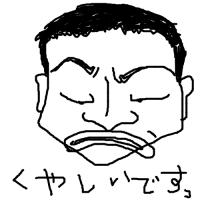 記憶スケッチ@ザブングル 加藤