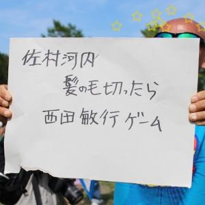 静岡ハイジャック(静岡うじゃっく)