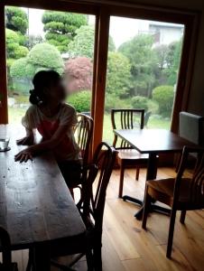 Catnip Garden Cafe