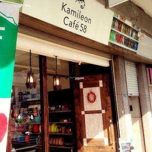 カミレオンカフェ