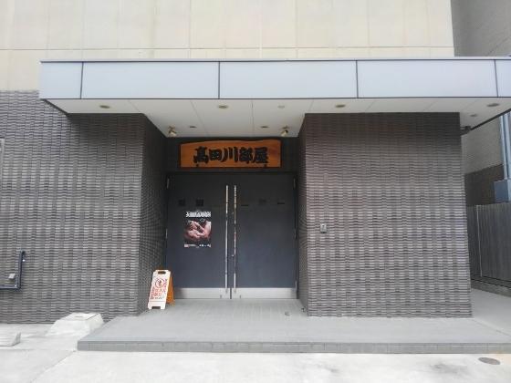 深川散歩 相撲部屋