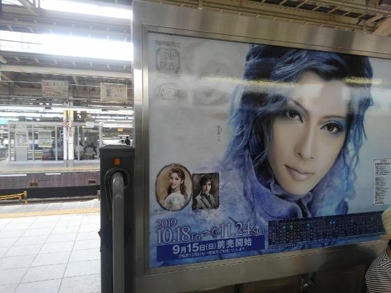 東京駅_宝塚歌劇看板