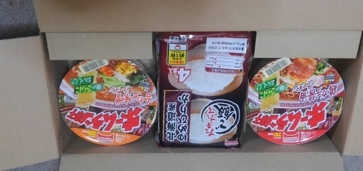 JT優待品 位置直し