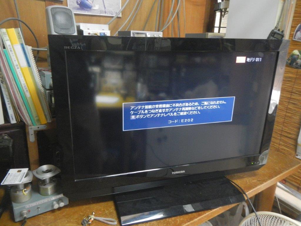 DSCN7039.jpg