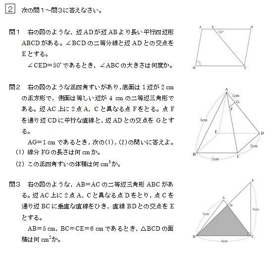 県 入試 香川 高校
