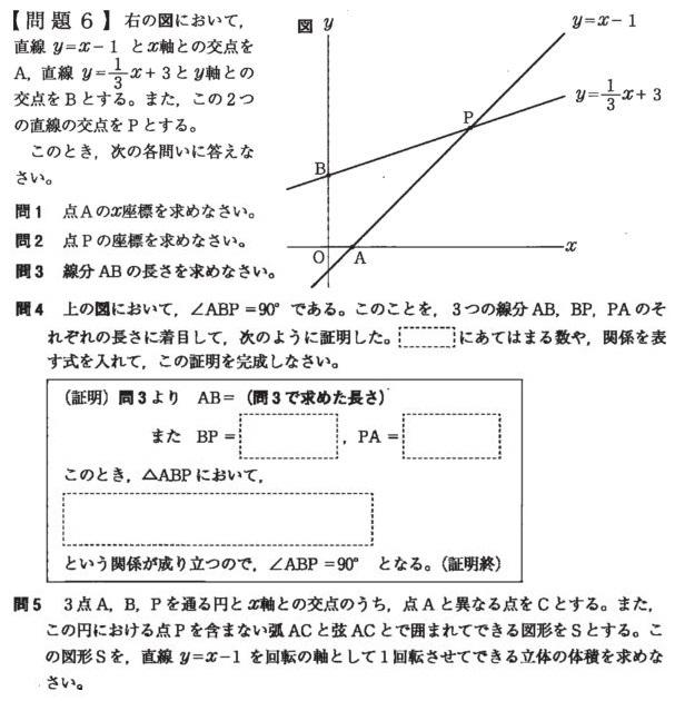 入試 鳥取 県立 高校
