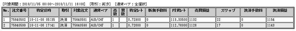 20181110-DEMO-B-01.png
