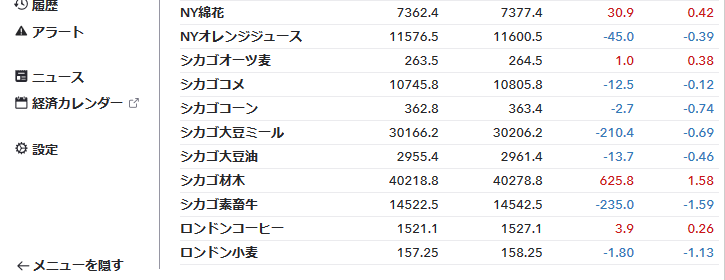 20190312-IFG-02.png