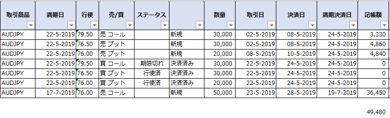 20190524-OPT-01.png