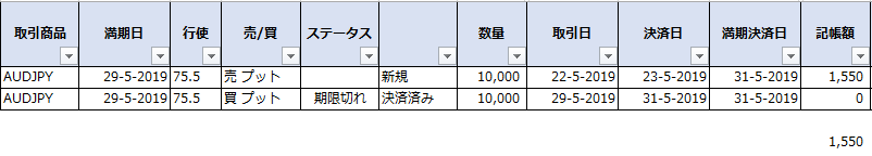 20190531-OPT-01-1.png