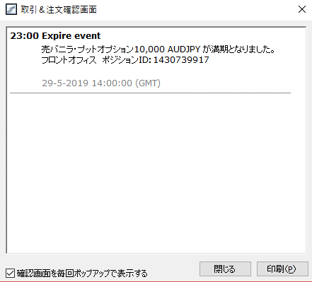 20190531-OPT-02-1.png