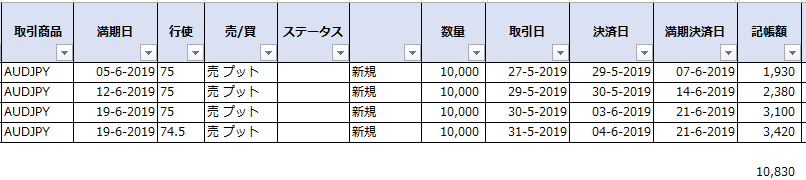 20190603-OPT-01.png