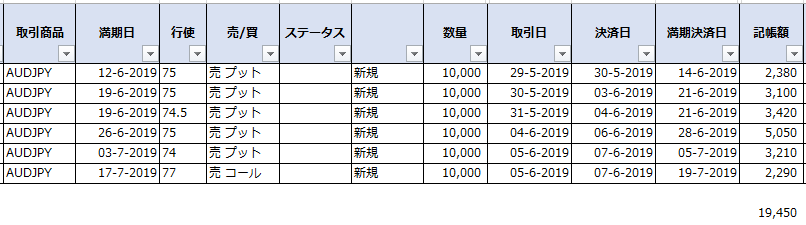 20190607-OPT-02.png