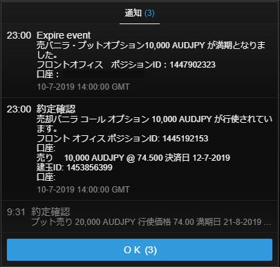 20190712-OPT-01.png