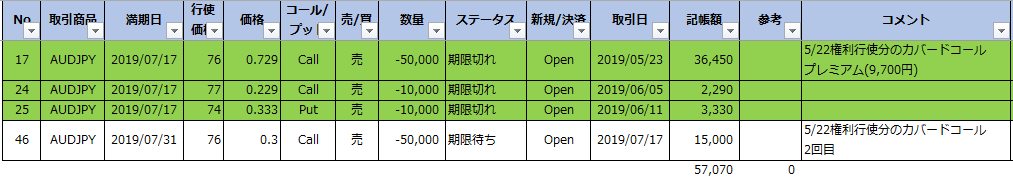 20190719-OPT-01.png