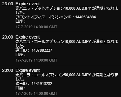 20190719-OPT-02.png