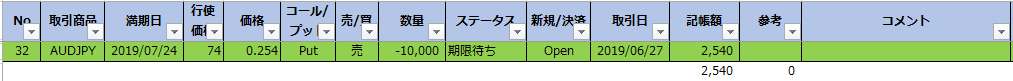20190728-OPT-01.png