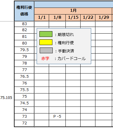 20190729-OPT-03.png