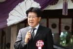 小沢奥州市長