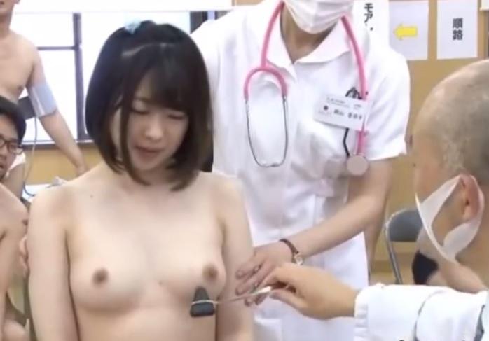 羞恥の身体測定