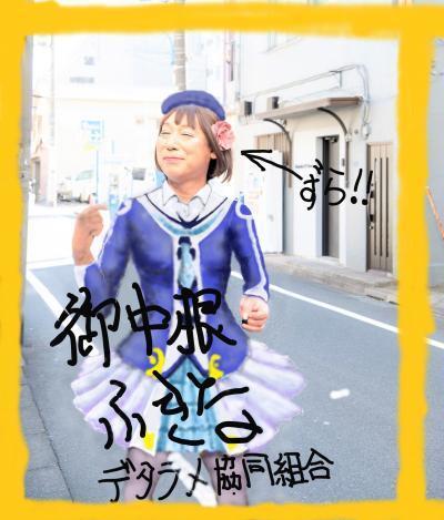 190225_Itogawa-873_(3)_convert_20190321190253.jpg
