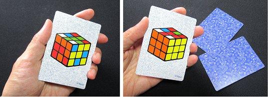 T2dcubupuzzle-2.jpg