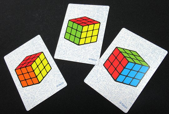 T2dcubupuzzle-3.jpg