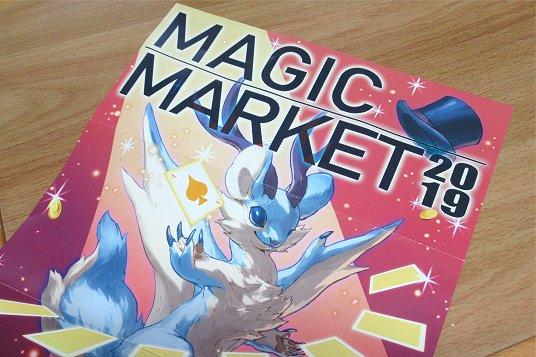 magicmarkettokyo2019-4.jpg