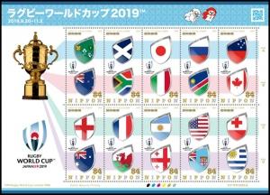 ラグビーワールドカップ2019TM